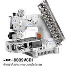 จักรลาดึงยาง กระบอกเล็กไดเร็ค Jack JK-8009VCDI