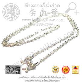 https://v1.igetweb.com/www/leenumhuad/catalog/p_1390193.jpg