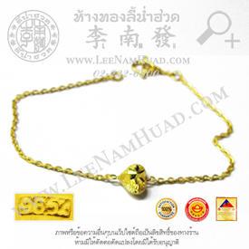 https://v1.igetweb.com/www/leenumhuad/catalog/e_1534521.jpg