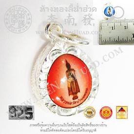http://v1.igetweb.com/www/leenumhuad/catalog/e_865504.jpg