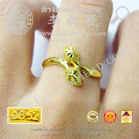 https://v1.igetweb.com/www/leenumhuad/catalog/e_1526486.jpg