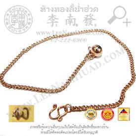 https://v1.igetweb.com/www/leenumhuad/catalog/p_1301437.jpg