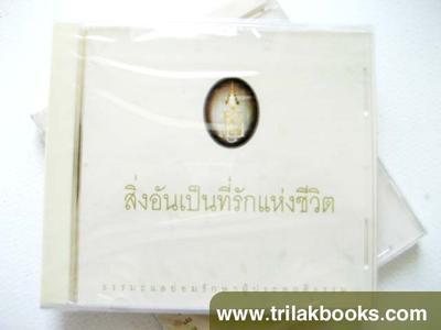 http://v1.igetweb.com/www/triluk/catalog/p_321299.jpg
