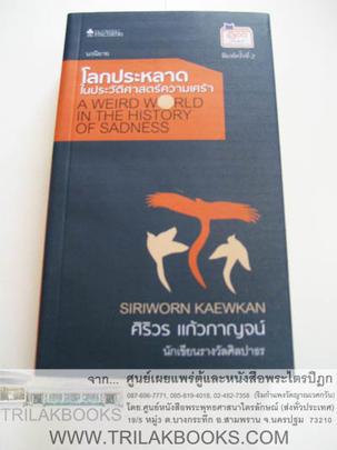 http://www.igetweb.com/www/triluk/catalog/p_1056280.jpg