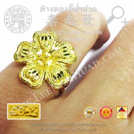 https://v1.igetweb.com/www/leenumhuad/catalog/e_1044402.jpg