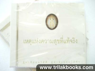 http://v1.igetweb.com/www/triluk/catalog/p_321337.jpg
