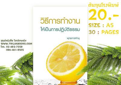 http://www.igetweb.com/www/triluk/catalog/e_1276049.jpg