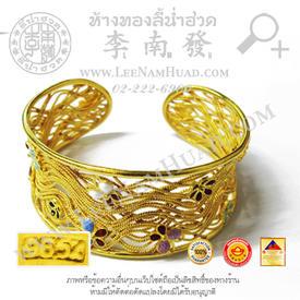 https://v1.igetweb.com/www/leenumhuad/catalog/e_1522805.jpg