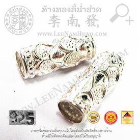 https://v1.igetweb.com/www/leenumhuad/catalog/e_991377.jpg