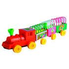 Animals Train (รถไฟบรรทุกสัตว์)
