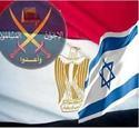 มุสลิมภราดรภาพ �ความหวาดหวั่น� ระลอกใหม่ในรัฐอิสราเอล