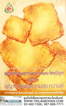 http://www.igetweb.com/www/triluk/catalog/p_734069.jpg