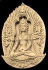 พระแม่เจ้าจามเทวี อภิมหาตำนาน ย้อนยุค 1357 ปี วัดพระธาตุหริภุญชัย จ.ลำพูน