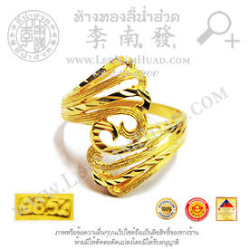 https://v1.igetweb.com/www/leenumhuad/catalog/p_1780587.jpg