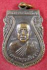 เหรียญหลวงพ่อสัมฤทธิ์(10) คัมภีโร วัดถ้ำแฝด กาญจนบุรี ปี 2528