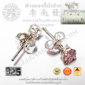 http://v1.igetweb.com/www/leenumhuad/catalog/p_1382513.jpg