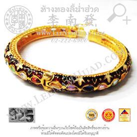 https://v1.igetweb.com/www/leenumhuad/catalog/e_1387557.jpg