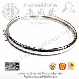 https://v1.igetweb.com/www/leenumhuad/catalog/e_932152.jpg