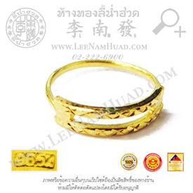 https://v1.igetweb.com/www/leenumhuad/catalog/p_1920776.jpg