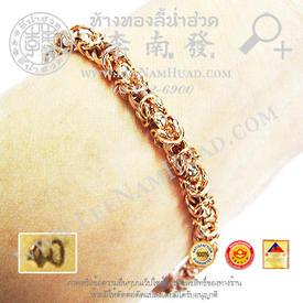 http://v1.igetweb.com/www/leenumhuad/catalog/e_1113366.jpg