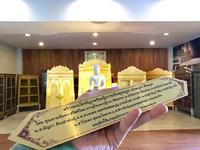 ป้ายอลูมิเนียมอย่างดี สีทอง ติด บนตู้พระไตรปิฎก  หรือ บนกล่อง-หีบ-บรรจุพระคัมภีร์ต่างๆ ในราคาโรงงาน 700 บาท