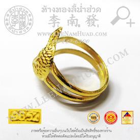 https://v1.igetweb.com/www/leenumhuad/catalog/e_1536913.jpg