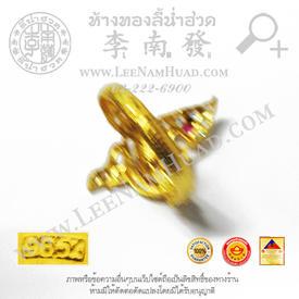 https://v1.igetweb.com/www/leenumhuad/catalog/e_1492299.jpg