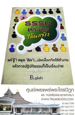 http://v1.igetweb.com/www/triluk/catalog/p_1371171.jpg