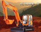 รถขุดคูโบต้า KX080-3 (ขนาด 8 ตัน)