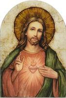 ดวงหทัยเมตตากรุณาของพระเยซูเจ้า
