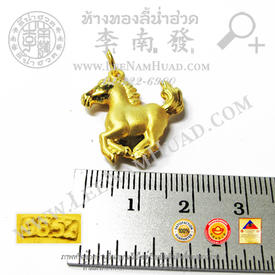 https://v1.igetweb.com/www/leenumhuad/catalog/e_1526955.jpg
