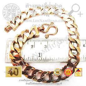 http://v1.igetweb.com/www/leenumhuad/catalog/e_1113303.jpg