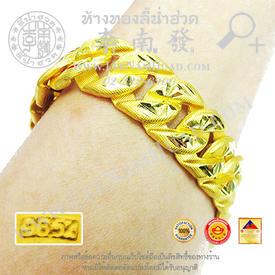https://v1.igetweb.com/www/leenumhuad/catalog/e_1084795.jpg