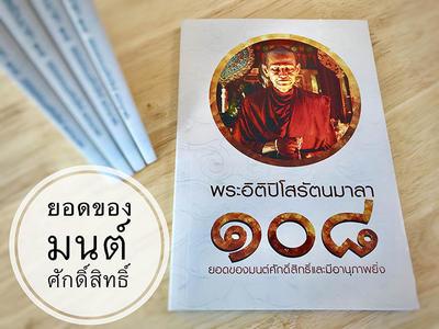 http://v1.igetweb.com/www/triluk/catalog/e_1482131.jpg