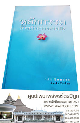 https://v1.igetweb.com/www/triluk/catalog/p_698591.jpg