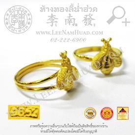 https://v1.igetweb.com/www/leenumhuad/catalog/e_1548056.jpg