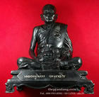 รูปหล่อบูชา หลวงปู่ม่วง รุ่น เสาร์ 5 วัดบ้านทวน พนมทวน กาญจนบุรี ปี 2559