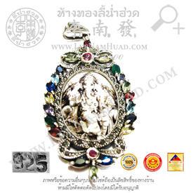 http://v1.igetweb.com/www/leenumhuad/catalog/p_1028871.jpg