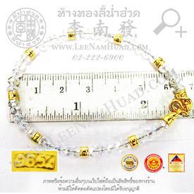 https://v1.igetweb.com/www/leenumhuad/catalog/e_1116191.jpg