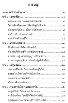 https://v1.igetweb.com/www/triluk/catalog/e_1605182.jpg