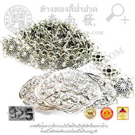 https://v1.igetweb.com/www/leenumhuad/catalog/e_1153558.jpg