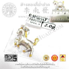 http://www.igetweb.com/www/leenumhuad/catalog/e_1116575.jpg