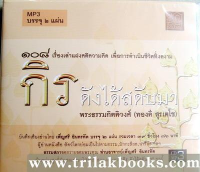 http://v1.igetweb.com/www/triluk/catalog/p_391100.jpg