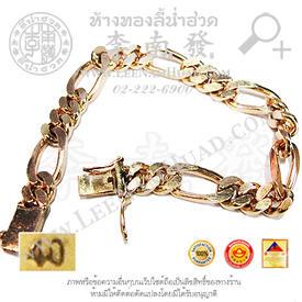 http://v1.igetweb.com/www/leenumhuad/catalog/p_1299695.jpg
