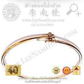 https://v1.igetweb.com/www/leenumhuad/catalog/e_1114050.jpg