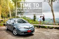 TIME TO KICK BACK & UNWIND ช่วงเวลาที่ความอ่อนล้าลูกลืมเลือน กับ NEW MG5 Turbo 1.5L X Sunroof