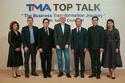 TMA จัดงานสัมมนา เรียนรู้แนวทางการขับเคลื่อนธุรกิจด้วยเทคโนโลยียุคใหม่จากแบรนด์ระดับโลก