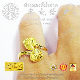 https://v1.igetweb.com/www/leenumhuad/catalog/e_1240048.jpg