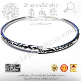 http://www.igetweb.com/www/leenumhuad/catalog/p_1026280.jpg