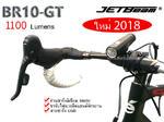 ไฟติดจักรยาน JetBeam BR10-GT 1100 Lumens ครบเซ็ทพร้อมใช้งาน